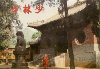Il tempio di Shaolin