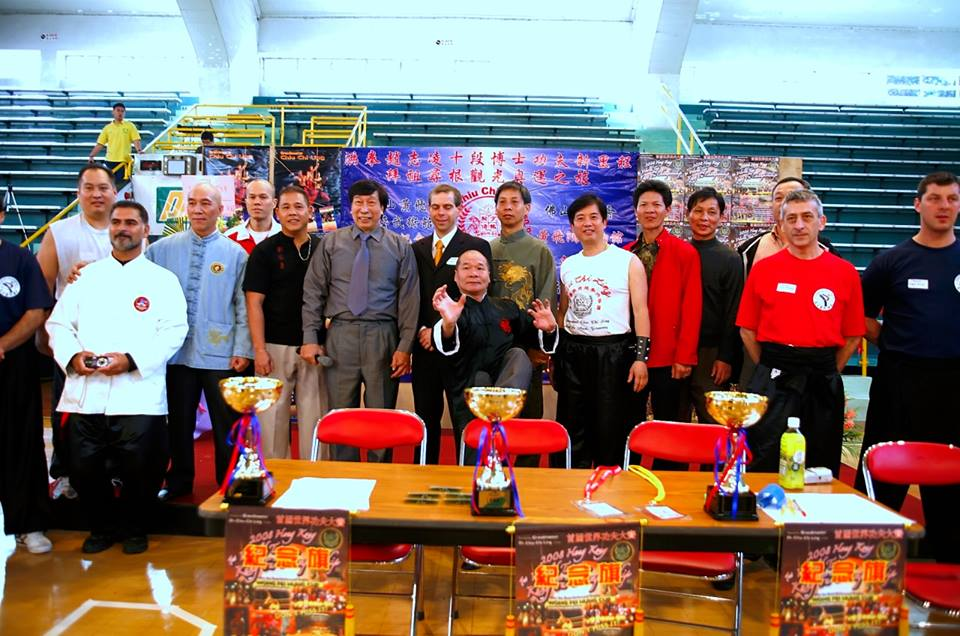 2008 Hong Kong torneo Internazionale