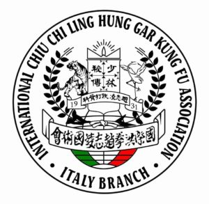 International Chiu Chi Ling Hung Gar Kung Fu Association Logo
